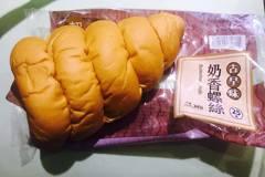 「螺絲」麵包讓人超懷念的?網:明明是叫大_麵包!