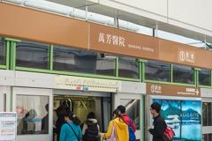 在臺北也能享受東京豪宅生活,跟著今田晴雄玩建築