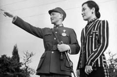 陸媒揭秘 蔣介石提議將海南和台灣租給美國99年