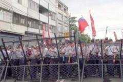 蔡英文明天南下 反年改團體私訊號召抗議