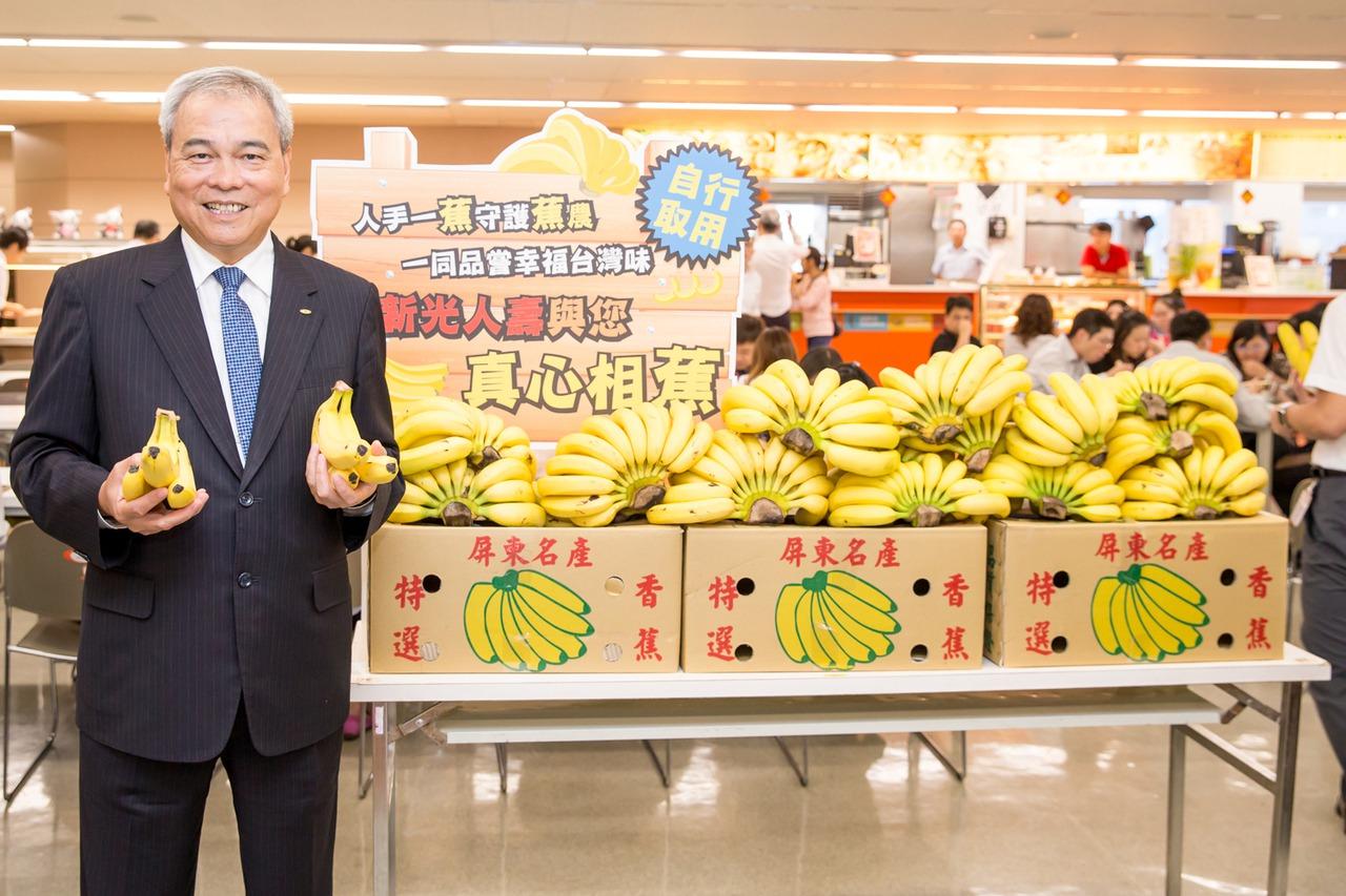 6年認購100噸香蕉 新光金與蕉農真心相交