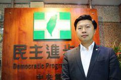 民進黨:民主自由可貴 台灣人應珍惜