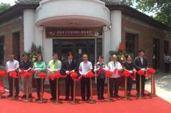 台南成立第一家文資建材銀行 賴清德:各界多來存借