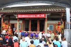 竹縣古蹟張氏家廟修復 定位為「兒童故事屋」
