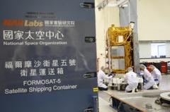 台灣自主研發福衛5號今裝箱 8月25日凌晨升空