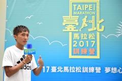 路跑/台北首辦馬拉松訓練營 跑者免費報名