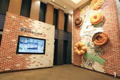體驗親手製作甜甜圈 獨一無二的Mister Donut博物館
