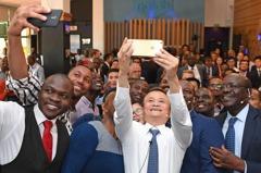 馬雲自掏腰包 捐千萬美元成立非洲青年創業基金
