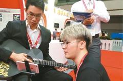 智慧吉他+App 小米投資好創意