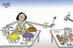 聯合/政府每次出手,都讓台灣更離心離德