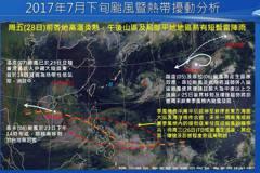 諾盧、庫拉將合一變中度以上強颱 恐又有颱風生成