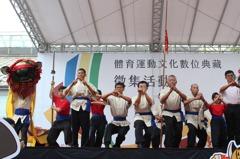 運動文化數位典藏 台灣故事保留傳承