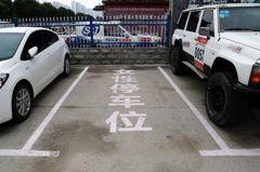 陸一KTV 設加寬型女性停車位引爭議