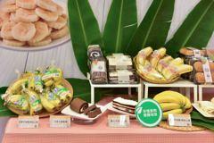 最便宜!在地A級蕉只要12元 還有台灣芭娜娜甜點