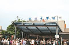 莒光號出軌 台南1.2萬人疏運像「逃難」