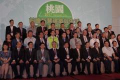 廖俊智、鄭文燦籲前瞻建築與生活首重二氧化碳零排放
