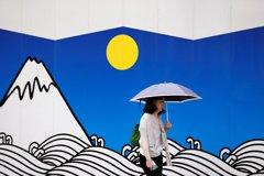 最寬鬆時代:日本經濟,甩不去通貨緊縮的陰霾