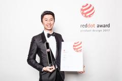 這款台灣設計讓老外驚艷 更獲得2017紅點設計首獎