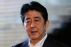 日本新閣誕生 具5大特徵