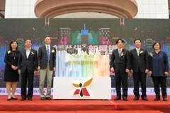 4G成果發表 賴清德:智慧城市是台南重要新文明