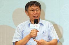 台北市長民調 柯文哲對決賴清德、朱立倫皆大幅領先