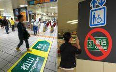 北捷的「最爛轉乘站」?網:當然是南京___啊!