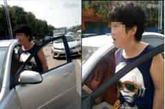 山西一女子違規停車嗆交警:馬路是你家的?