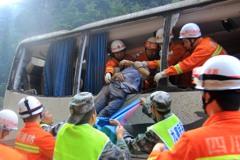 《北京觀察》地震預警