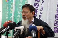 司改委員張靜 宣布退出司法國是會議