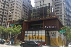 吳寶春第三家麵包店 將進駐台中七期