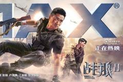 「戰狼2」票房進全球百大 陸媒:走向世界