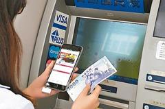 銀行祭高利 攻數位帳戶