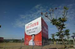 江翠北側重劃區震撼價 衝擊這三區房價