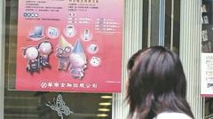 台灣人瘋保險 每人平均2.4張保單