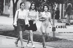 阿富汗女子穿迷你裙的照片 說服川普增兵阿國