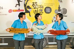 劇場搬戶外 藝術進區台南6區展演