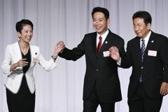 前原誠司掌舵日本民進黨 面臨兩大挑戰