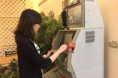 台灣人就是愛提錢 銀行說有5大原因