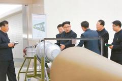 北韓氫彈試爆 威力估為廣島原子彈8倍