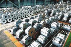 結束連2月跌勢 豐興廢鋼鋼筋調漲