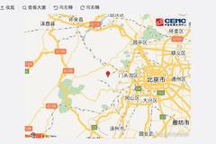 北京門頭溝2.1級地震 陸網友:在試導彈?