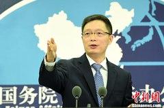 國台辦:任何力量都無法阻擋兩岸交流繼續向前發展