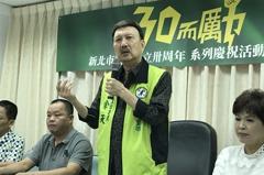 余天:民進黨新北市黨部 10月率先加薪3%-5%