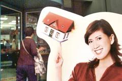 房貸壽險 給家多一層保障