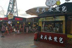 上海士林夜市巡迴 聽到棺材板陸客怕怕