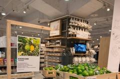 台灣無印良品賣生鮮 屏東店跑第一