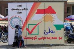 庫德族「脫伊」公投 美:局勢或失控