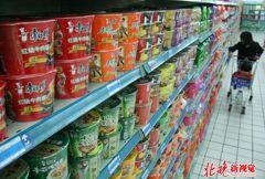中國富人 近半出國必備方便麵