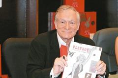 創辦「花花公子」雜誌 91歲海夫納辭世