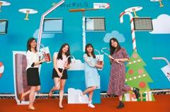 新北智慧公車站牌 造型像枴杖糖…